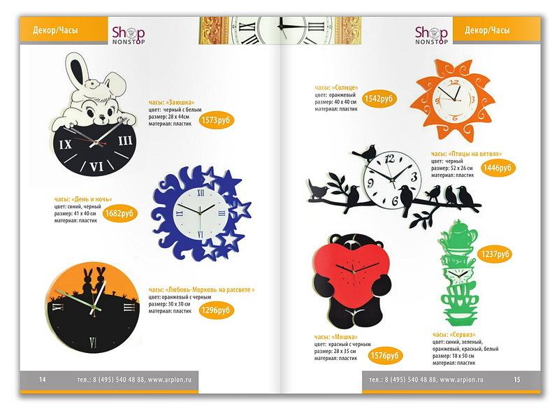 Дизайн и печать журналов