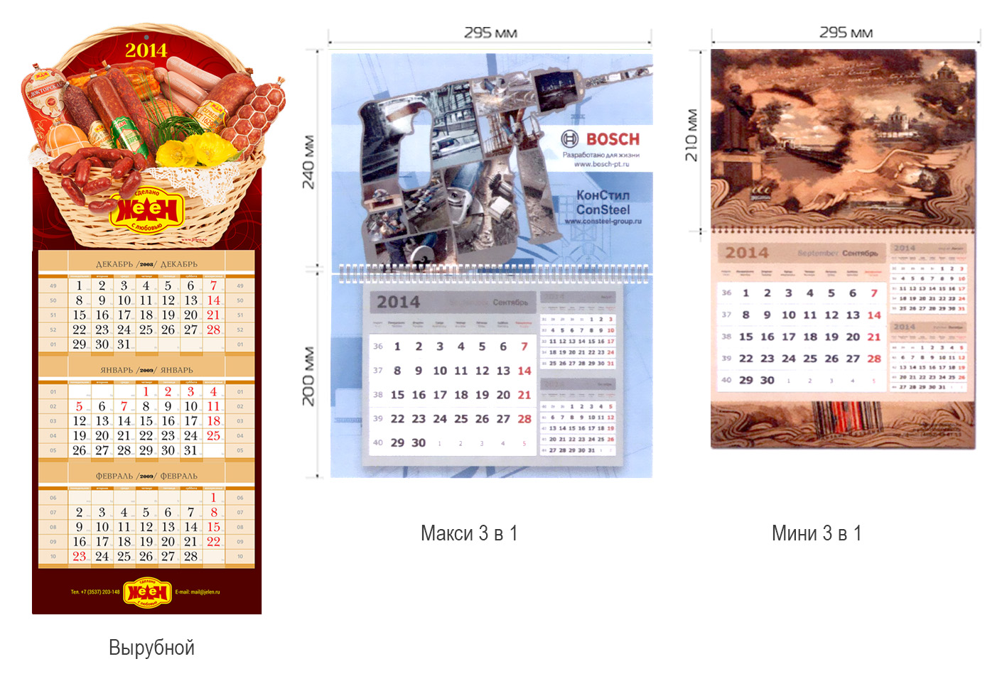 календарь печать со своим фото иркутск этого желтая